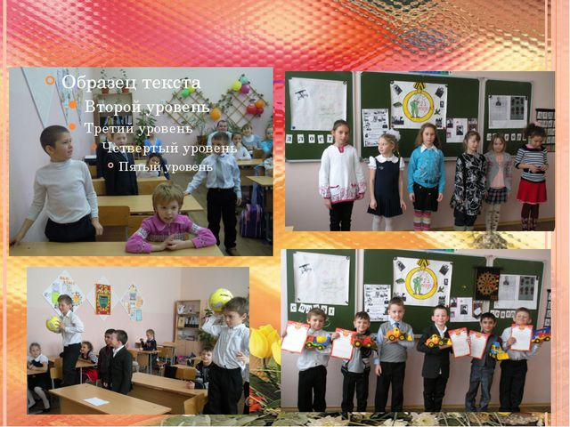 Провели классные часы, посвящённые истории Великой Отечественной Войне.