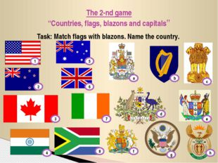 """The 2-nd game """"Countries, flags, blazons and capitals"""" Task: Match flags with"""