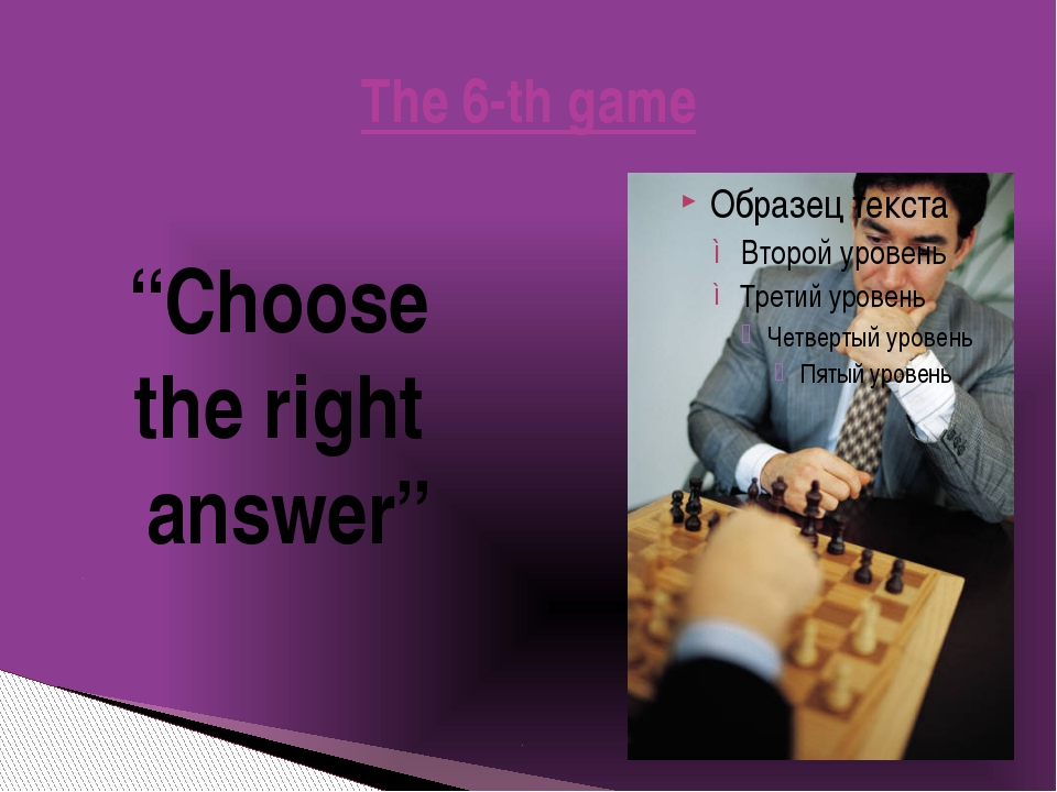 """The 6-th game """"Choose the right answer"""""""
