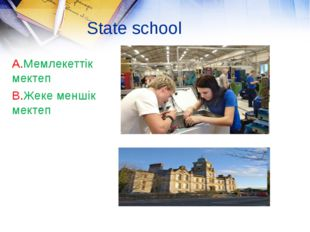 State school A.Мемлекеттік мектеп B.Жеке меншік мектеп