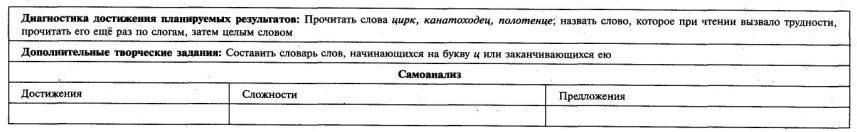 C:\Documents and Settings\Admin\Мои документы\Мои рисунки\1725.jpg