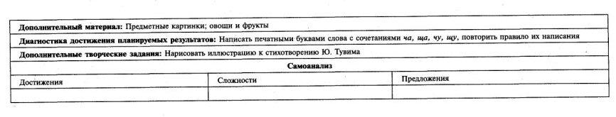 C:\Documents and Settings\Admin\Мои документы\Мои рисунки\1735.jpg