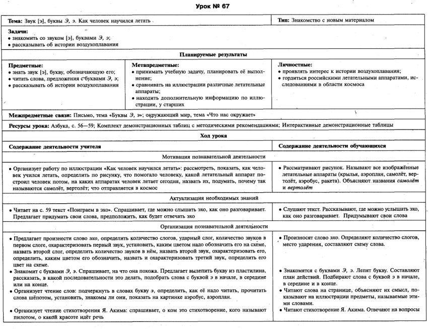 C:\Documents and Settings\Admin\Мои документы\Мои рисунки\1728.jpg