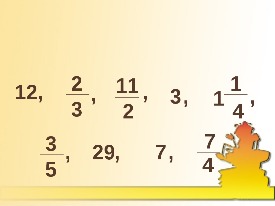 12, 2 3 11 2 3 1 1 4 3 5 29 7 7 4 __ __ __ __ __ , , , , , , ,
