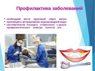 Профилактика заболеваний освежение и дезодорация: зубной эликсир дезодорант д