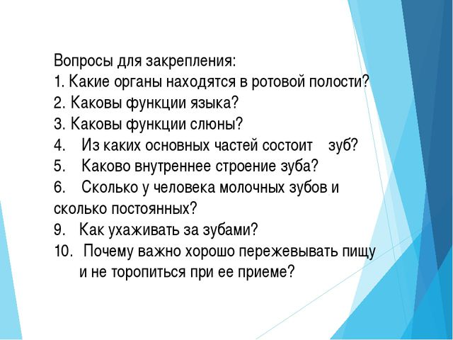 Домашнее задание:(вариативное):параграф, читать, отвечать на вопросы в конце...