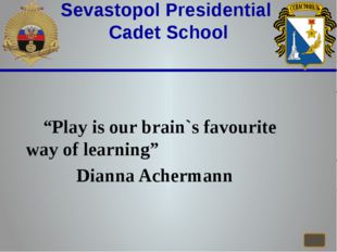 """Sevastopol Presidential Cadet School """"Play is our brain`s favourite way of"""