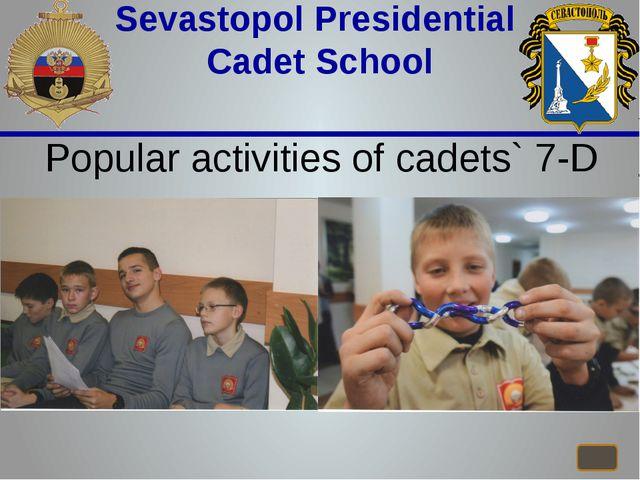 Sevastopol Presidential Cadet School Popular activities of cadets` 7-D