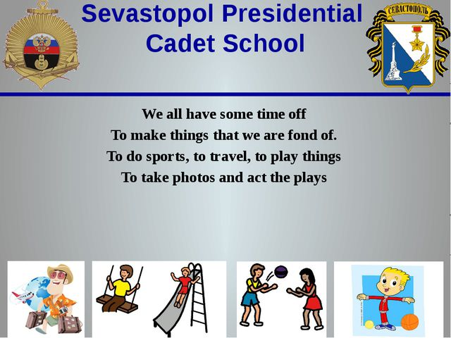 Sevastopol Presidential Cadet School We all have some time off To make thing...