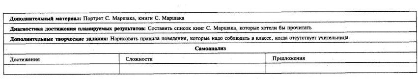 C:\Documents and Settings\Admin\Мои документы\Мои рисунки\1761.jpg
