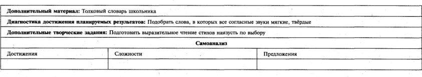 C:\Documents and Settings\Admin\Мои документы\Мои рисунки\1771.jpg