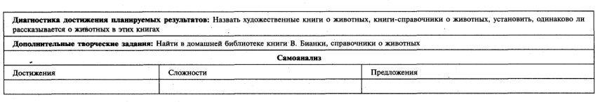 C:\Documents and Settings\Admin\Мои документы\Мои рисунки\1759.jpg