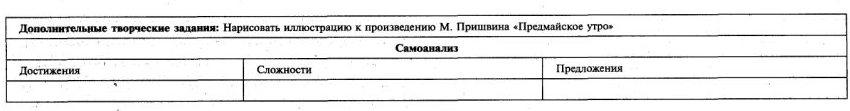 C:\Documents and Settings\Admin\Мои документы\Мои рисунки\1763.jpg