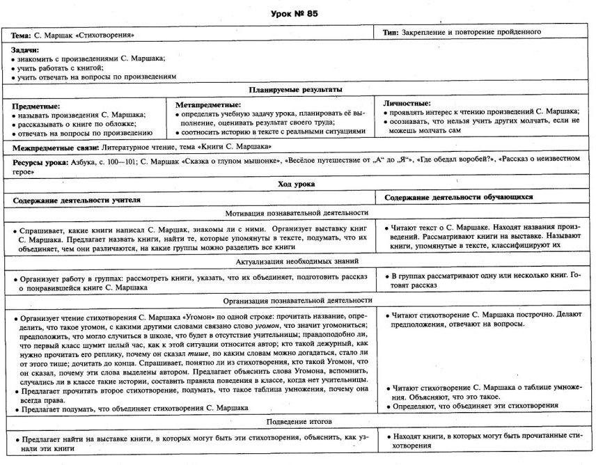 C:\Documents and Settings\Admin\Мои документы\Мои рисунки\1760.jpg