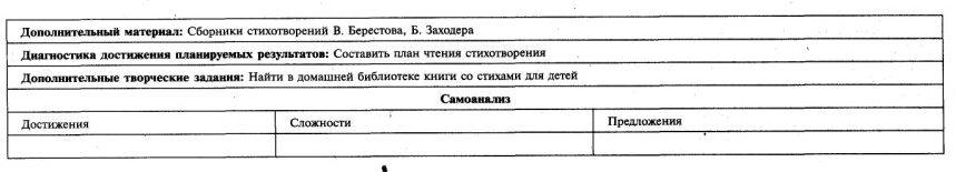 C:\Documents and Settings\Admin\Мои документы\Мои рисунки\1769.jpg