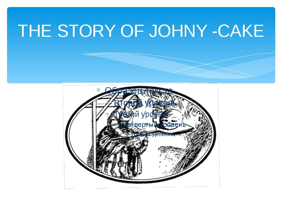 THE STORY OF JOHNY -CAKE