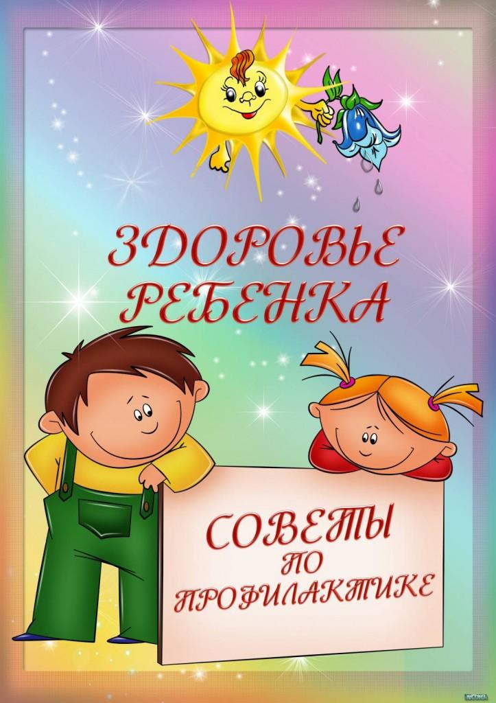 http://dodcher.kormil.obr55.ru/files/2013/07/63144848-723x1024.jpg
