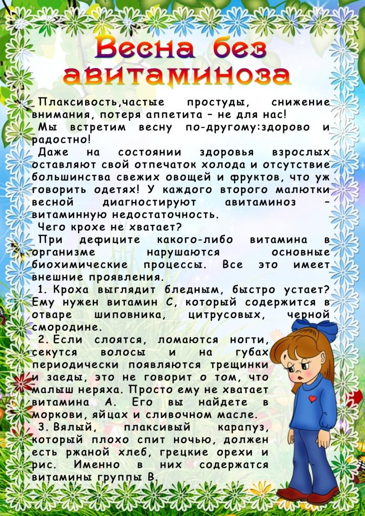 http://102frspb.caduk.ru/images/25