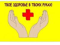 hello_html_48b60b83.jpg