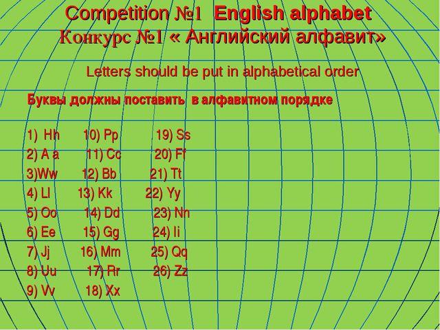 Буквы должны поставить в алфавитном порядке 1) Нh 10) Pp 19) Ss 2) A a 11) Cc...