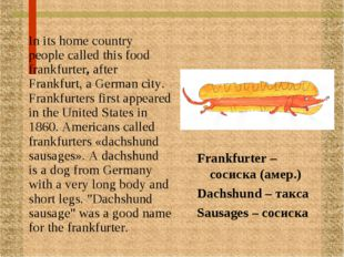 In its home country people called this food frankfurter, after Frankfurt, a G