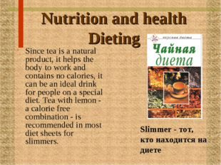 Nutrition and health Dieting Since tea is a natural product, it helps the bod