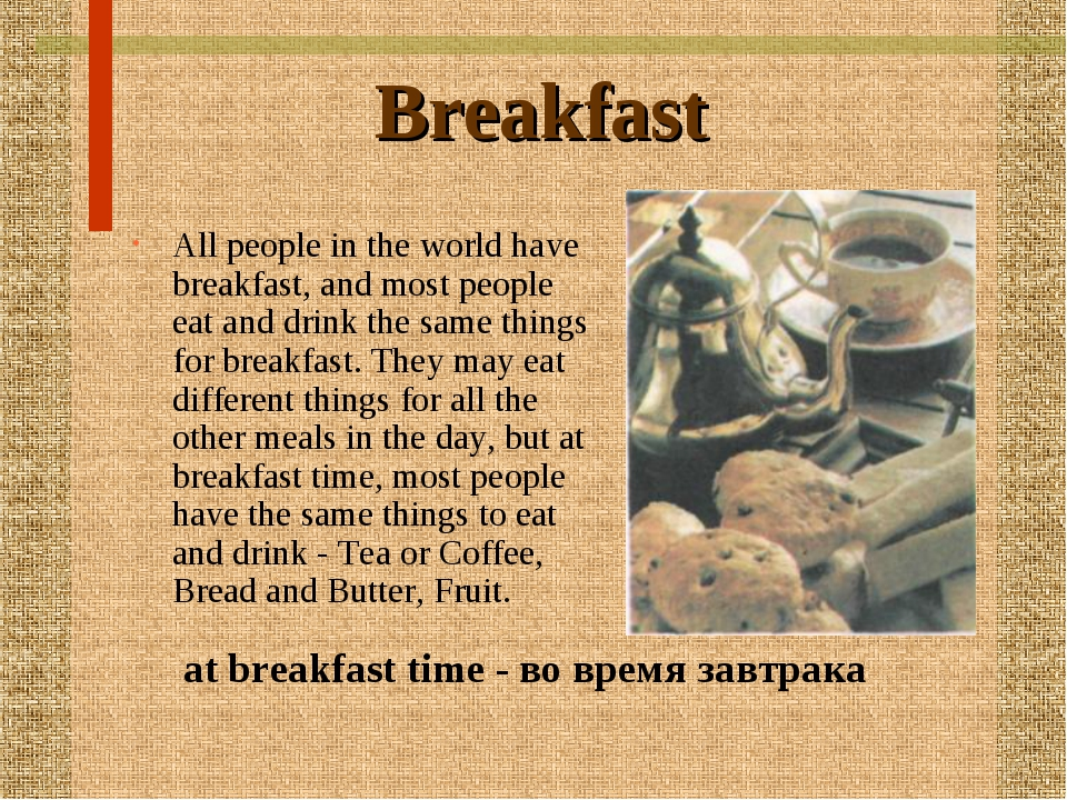 Breakfast All people in the world have breakfast, and most people eat and dri...