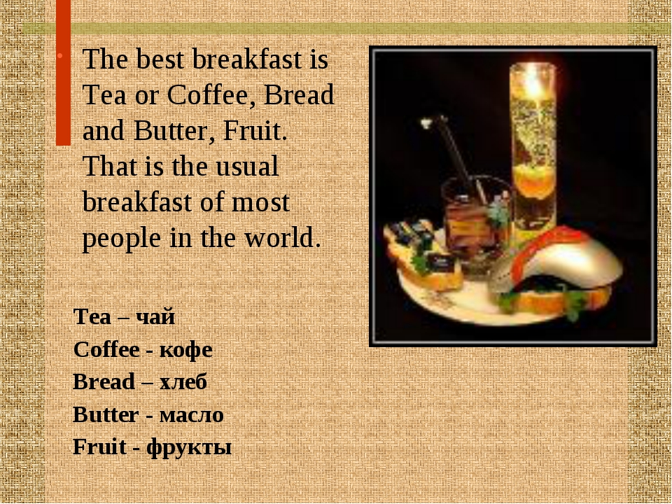 The best breakfast is Tea or Coffee, Bread and Butter, Fruit. That is the usu...