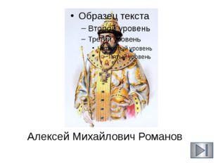 Дерево Ю – дерево потомков великого князя Александра Невского. Определите ис