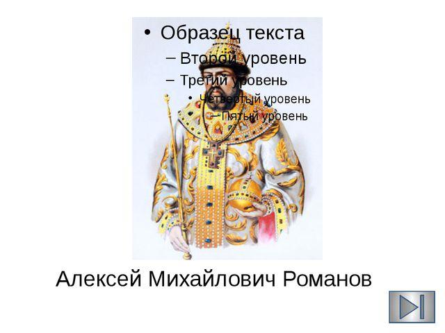 Дерево Ю – дерево потомков великого князя Александра Невского. Определите ис...