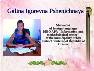 """Galina Igorevna Pshenichnaya Methodist of foreign languages MBO APA """"Informa"""