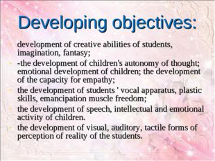 Developing objectives: development of creative abilities of students, imagina