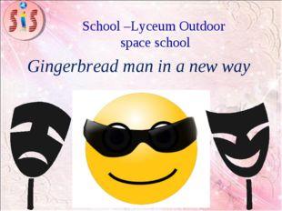 School –Lyceum Outdoor space school Gingerbread man in a new way