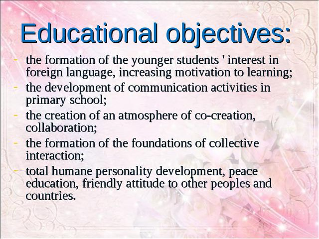 Educational objectives: the formation of the younger students ' interest in...