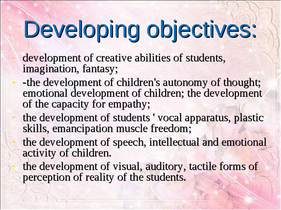 Developing objectives: development of creative abilities of students, imagina...