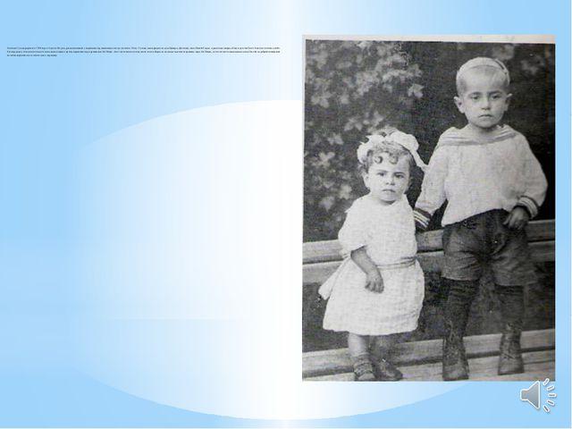 Аметхан Султан родился в 1920 году в Алупке. Их дом, расположенный у подножия...