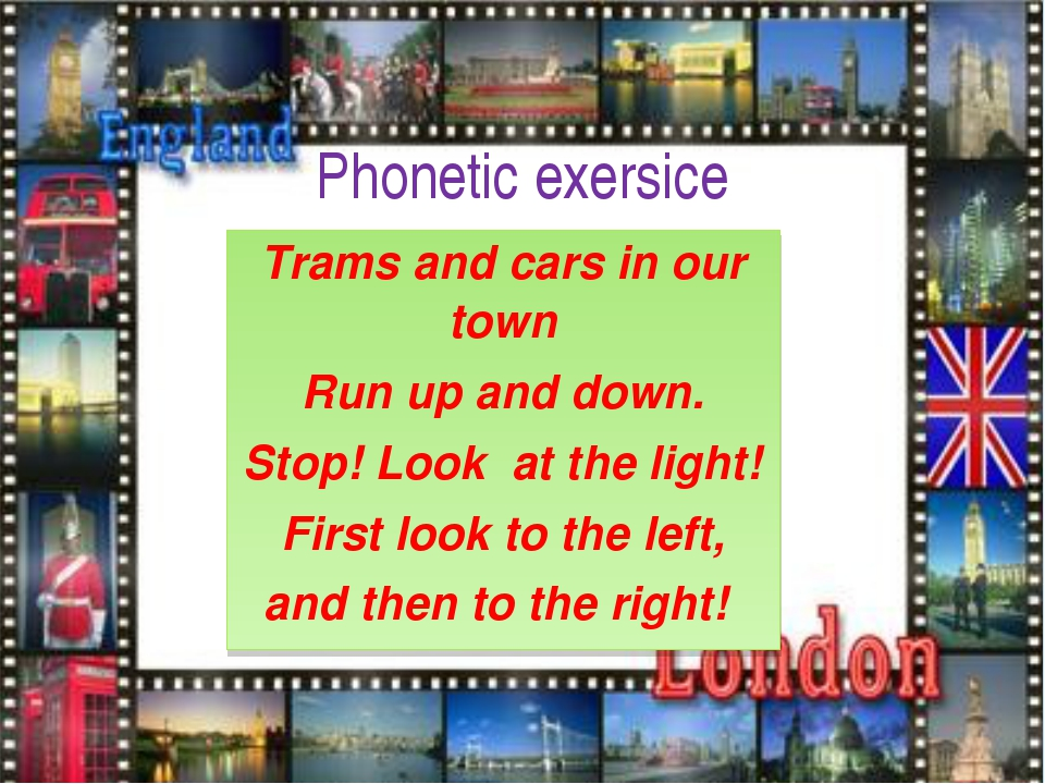 Phonetic exersice Trams and cars in our town Run up and down. Stop! Look at t...