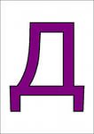 hello_html_m3b6711c9.png