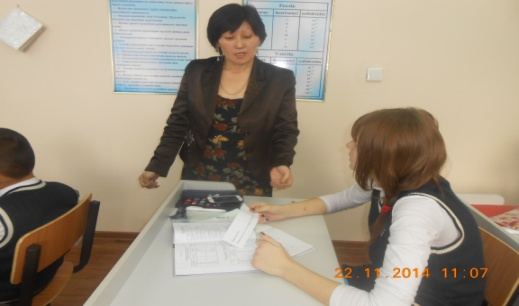 C:\Users\Владелец\Documents\Сандугаш Дюсеновна\DSCN4412.JPG