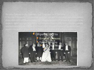 Встреча Елизаветы II с главами стран Содружества в 1960 году С тех порЕлиза