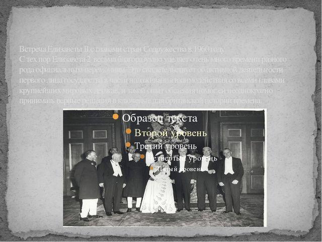 Встреча Елизаветы II с главами стран Содружества в 1960 году С тех порЕлиза...