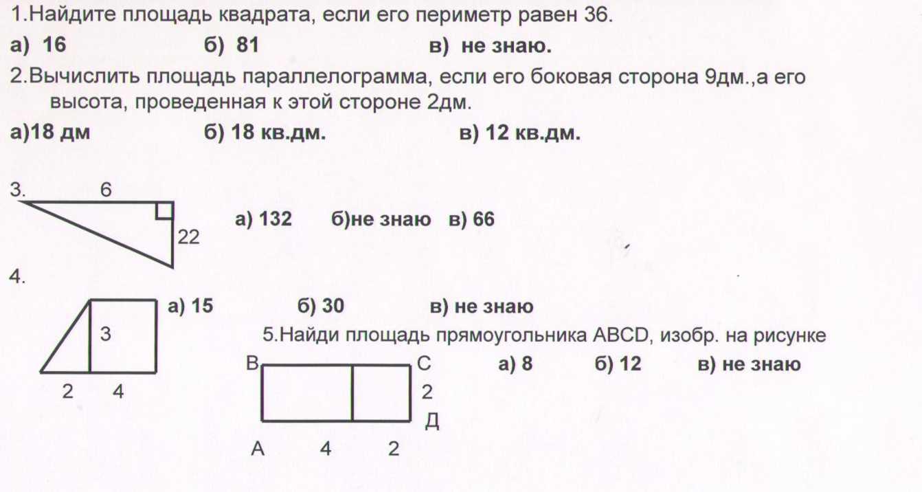 hello_html_5c2933f9.jpg