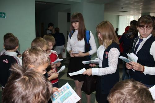 http://bobrov-school-1.ru/wp-content/uploads/2014/10/%D0%91%D0%B5%D0%B7%D0%BE%D0%BF%D0%B0%D1%81%D0%BD%D0%BE%D1%81%D1%82%D1%8C-5.jpg