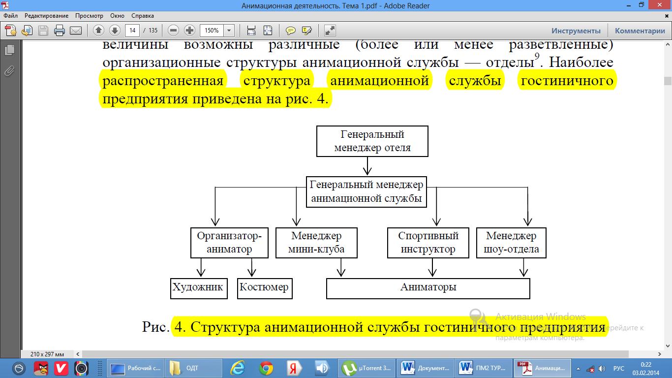 hello_html_m2c43b45.png