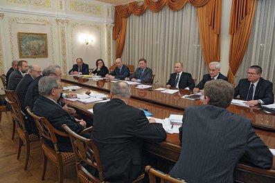 Встреча с учёными-экономистами Российской академии наук.