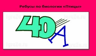 hello_html_m267e9c61.png