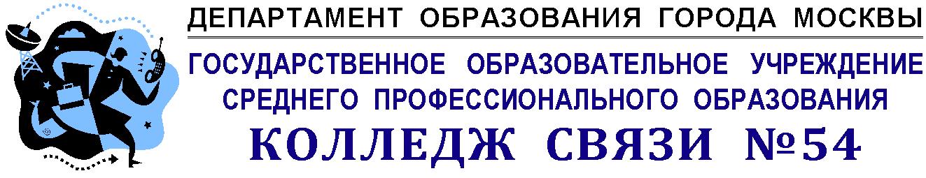 Шапка КС54