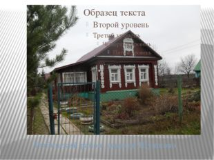 Рыбинский район, деревня Шушково