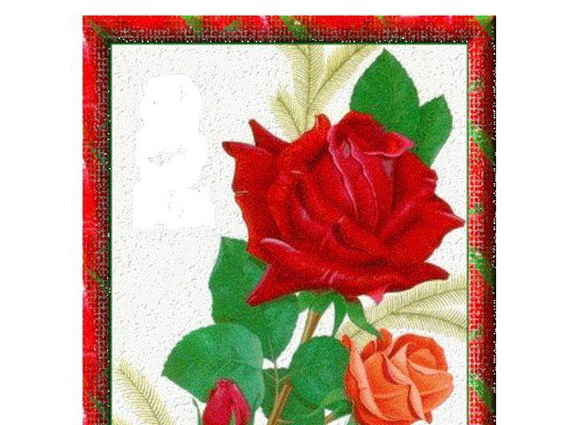 МБОУ Сюмсинская СОШ Цветы – волшебный дар природы. Творческий проект 4 б кла...
