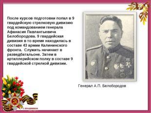 Мой прадедушка Иштакбаев Мухаметгалей Давлетгалеевич родился в деревне Кульси